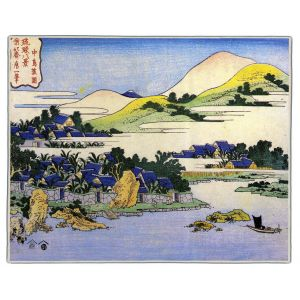 Landscape of Ryukyu Hokusai Print Pocket Rectangle #10